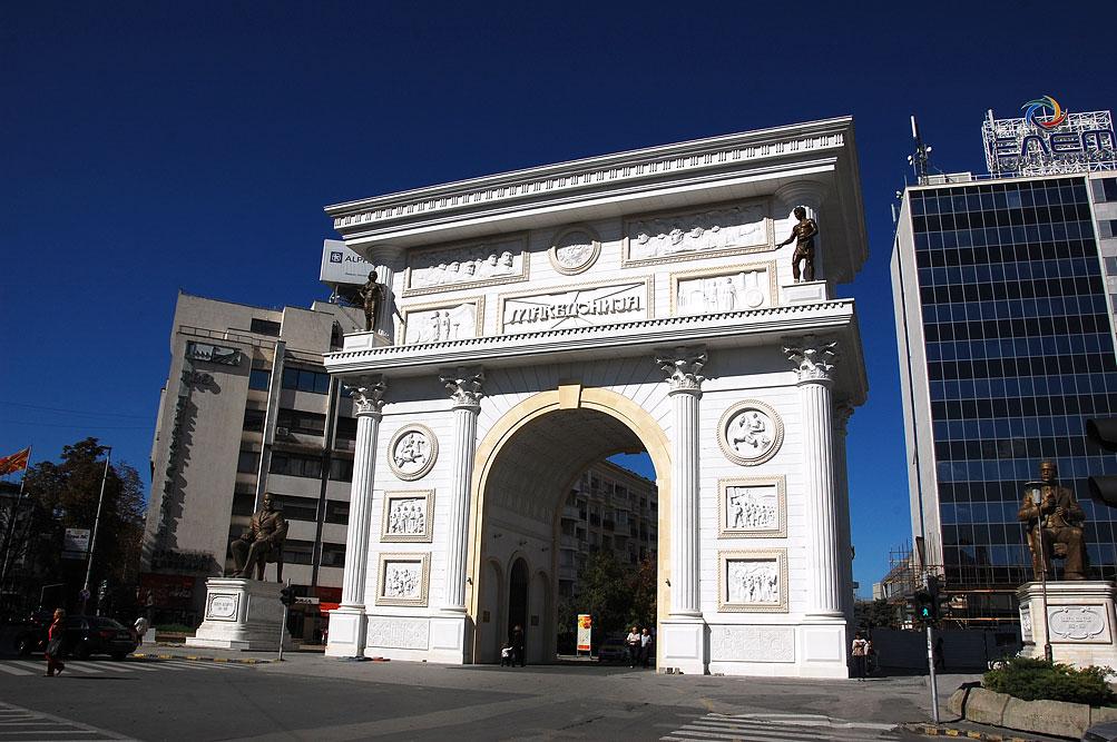 Porta Makedonija (foto OBC)
