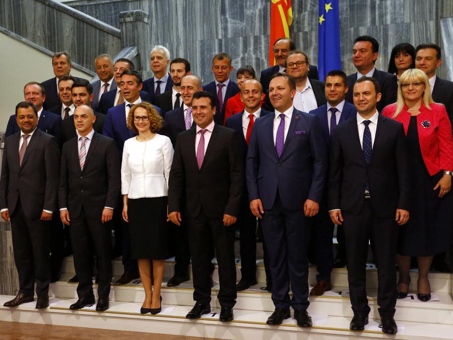 Servizio di incontri macedoni