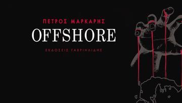 Offshore - Markaris