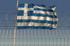 Grecia, filo spinato al confine - foto Novikov Aleksey - Shutterstock.jpg