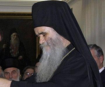 Amfilohije Radović  foto www.kremlin.ru
