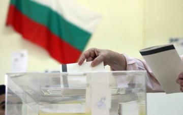 Elezioni in Bulgaria, 2017 - dal web.jpg