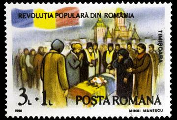 Un francobollo commemorativo della Rivoluzione rumena del 1989 emesso nei primi anni '90 (Kiev.Victor/Shutterstock)