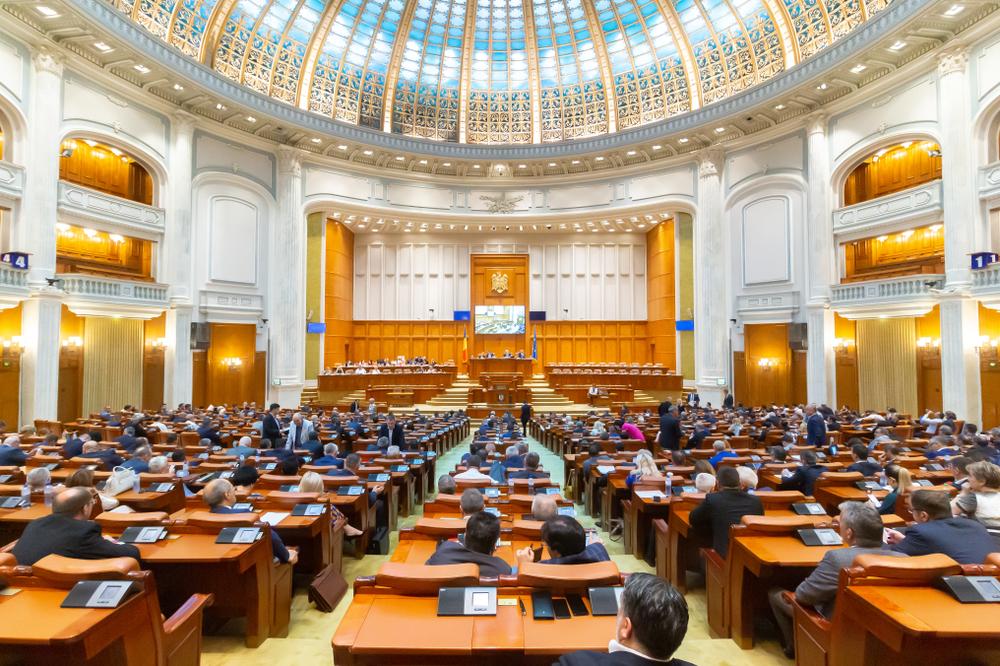 Bucarest, Parlamento romeno (foto © LCV/Shutterstock)