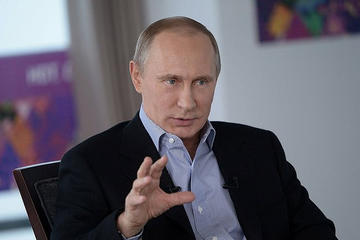 Vladimir Putin - Foto Global Panorama.jpg