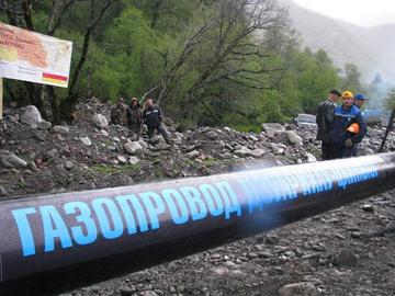 Pipeline (wikipedia)