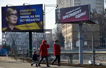 Vigilia elettorale in Ucraina, (Sergei Chuzavkov/Shutterstock)