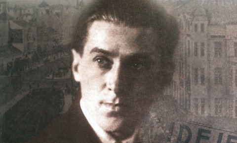 Miloš Crnjanski