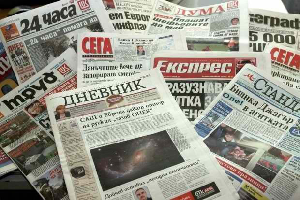 Bulgarian press