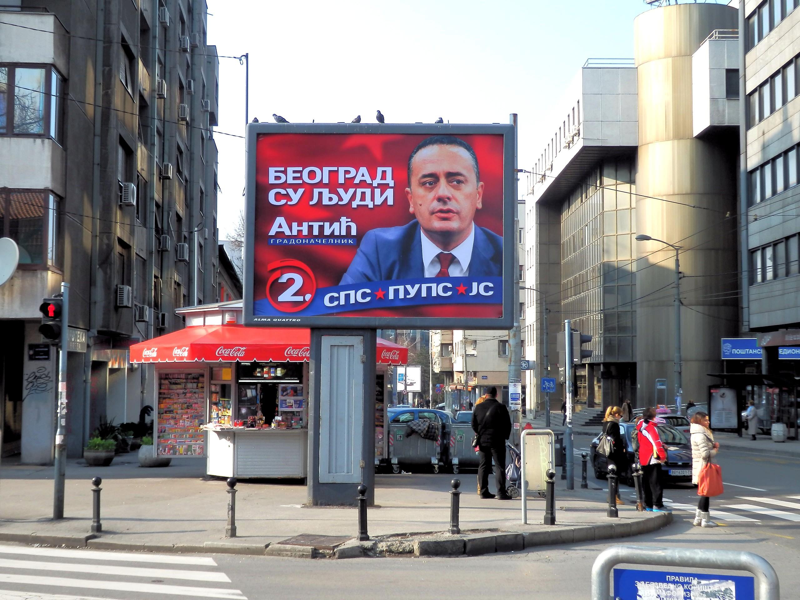 Izborni bilbord u Beogradu (foto F. Sicurella)