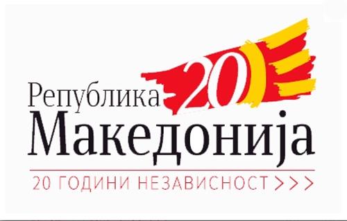 Macedonia, 20 anni di indipendenza