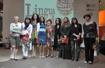 Le vincitrici del Concorso Lingua Madre 2010