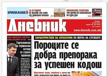 Il quotidiano Dnevnik