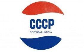 Nato in URSS, immagine di copertina del libro