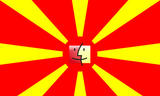 Macedonia (VodaBlatoKri, Flickr)