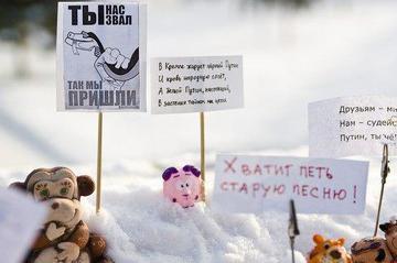 'Giochi' protestano in Russia, foto di Spellgage