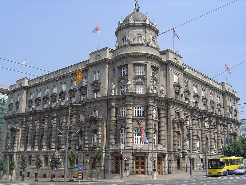 Zgrada Vlade Republike Srbije (foto Matija)