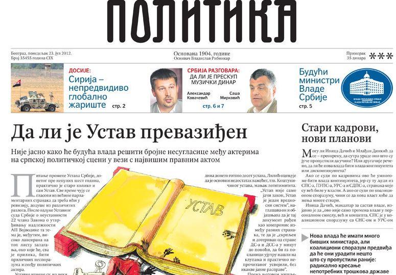 Il quotidiano Politika