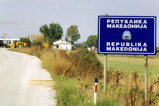Macedonia border, foto di Nir Nussbaum - Flickr.com