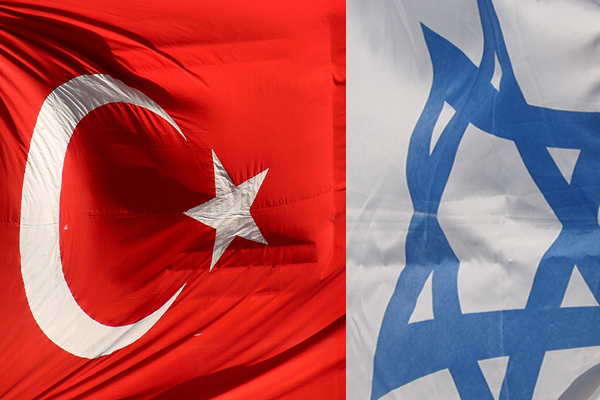 bandiere Turchia Israele