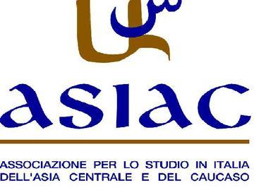 ASIAC - logo - da www.asiac.net