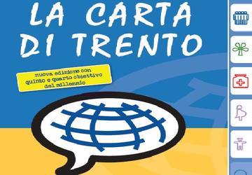 La Carta di Trento, edizione 2013