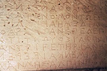 Frammento del testo di Gortyna (Creta), foto di Copepodo - Flickr.com