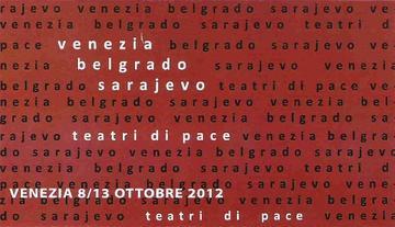 Workshop internazionale Venezia Belgrado Sarajevo - logo