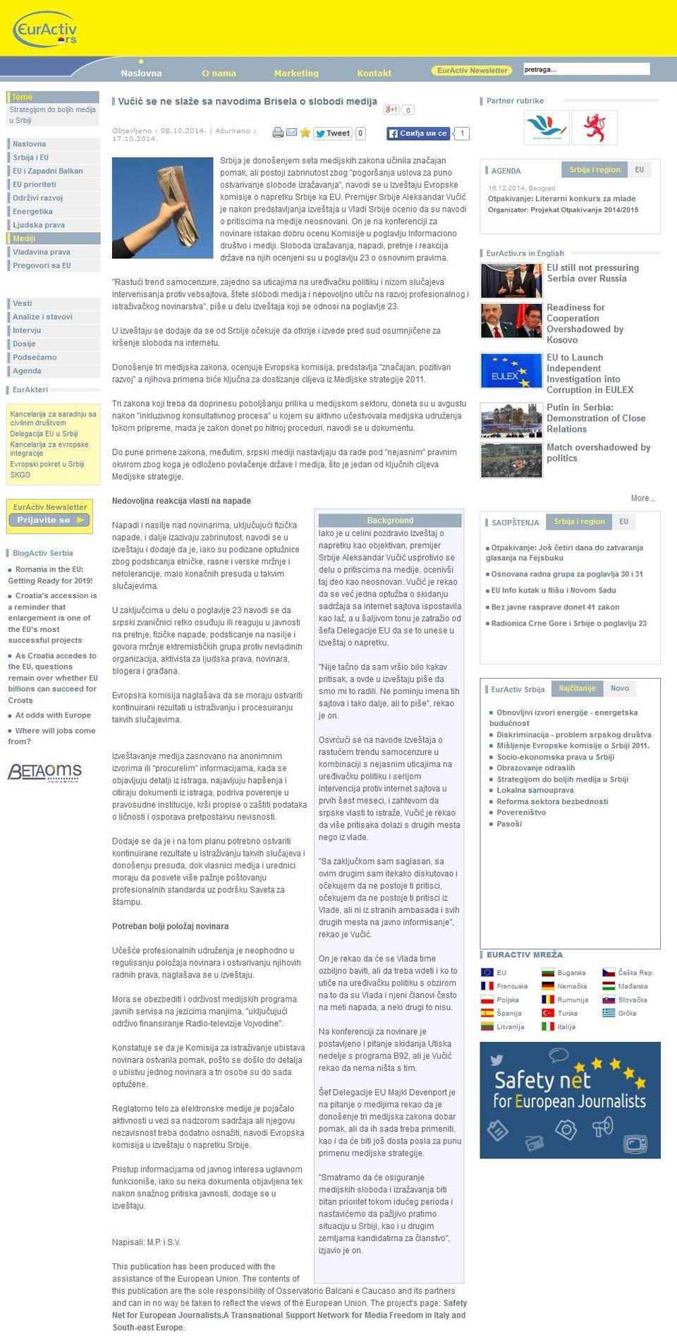 Screen Shot / Articolo