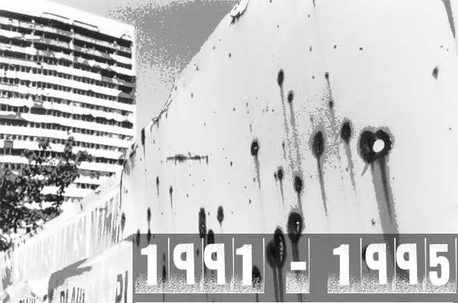 1991-1995