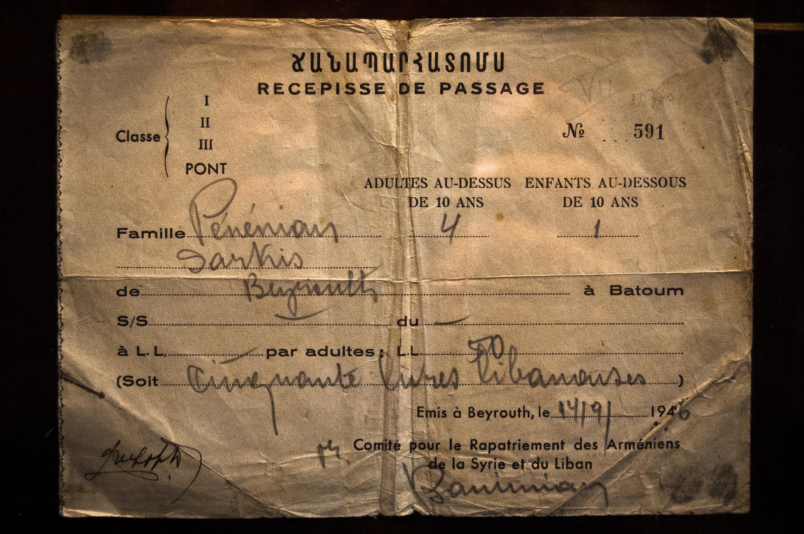 Museo Musa Dagh - Carta d'imbarco per Armenia 1948 foto di Paolo Martino