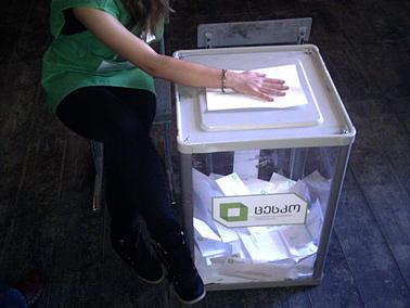 Elezioni in Georgia (Sabiedrība par atklātību - Delna/flickr)