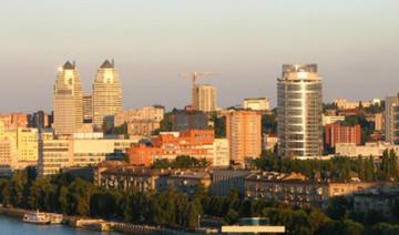Ucraina, vista di Dnipropetrovsk, da ALDA.jpg