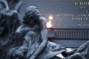 Monumento agli eroici difensori di Leningrado