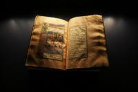 Un antico Corano (La_Babi /Flickr)