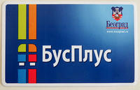 BusPlus card