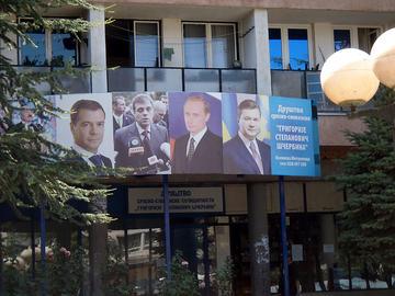 Gigantografie a Mitrovica