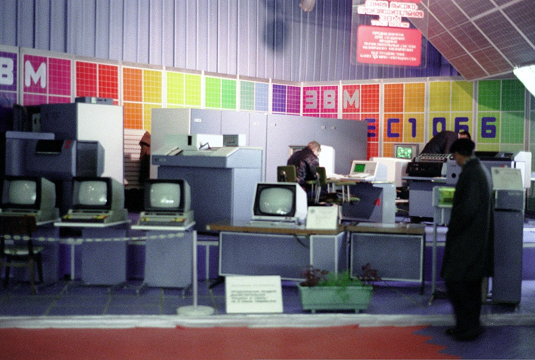 Computer in Unione sovietica, anni '80 - foto di Don S. Montgomery, U.S. Navy (Ret.), Pubblico dominio