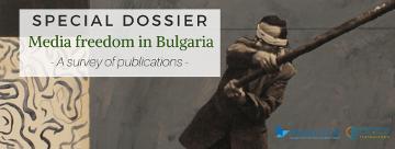 Dossier: la libertà di stampa in Bulgaria
