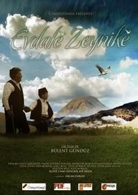 """La locandina di """"Evdale Zeynikè"""" di Bulent Gunduz presentato al Festival del cinema curdo a Roma"""
