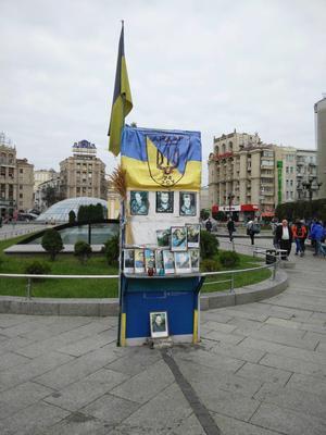Foto delle vittime in piazza Majdan (foto P. Bergamaschi)