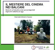 Il mestiere del cinema nei Balcani
