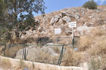 Iscrizione sulla roccia ai confini della città classica di Calcide