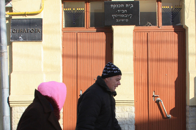 L'entrata della sinagoga di Chișinău - Danilo Elia