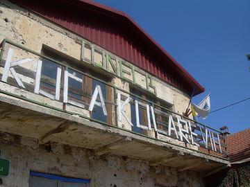 La casa dei Kolar (Foto Brenda Annerl, Flickr)