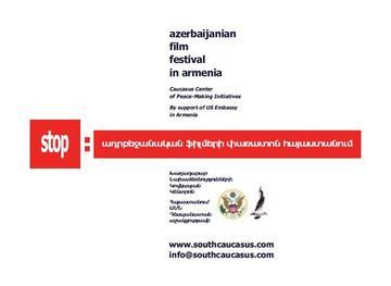 La locandina del festival
