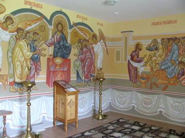 Luogo di preghiera al centro, foto di Bernardo Venturi