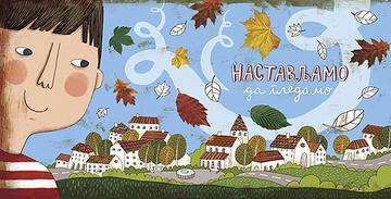 Maja Veselinovic - Illustrazione