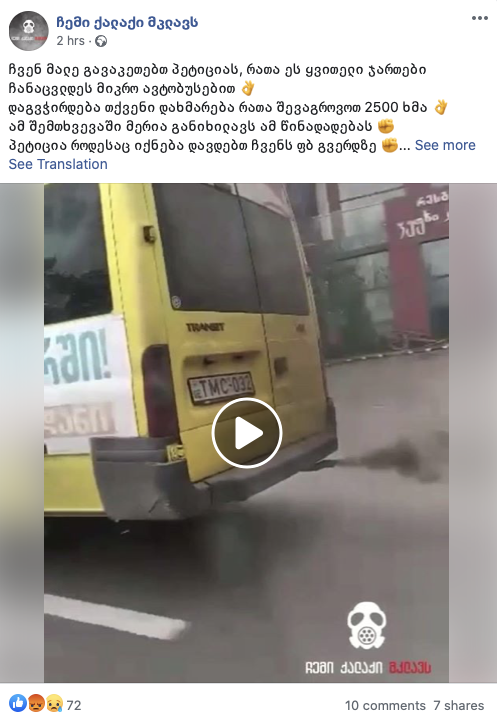 """Un post sulla pagina Facebook """"My City Kills Me"""" che mette in evidenza gli effetti inquinanti dell'uso della tipica navetta mashrutka a Tbilisi."""