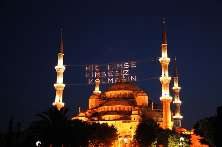 Sultanahmet Camii, Moschea Blu, Istanbul (Foto L. Zanoni)